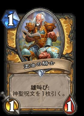 f:id:shimachanchanHS:20210323065015p:plain