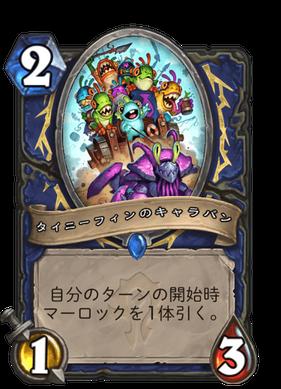 f:id:shimachanchanHS:20210323065148p:plain