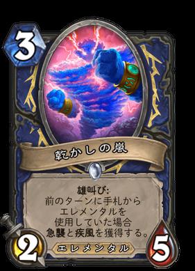 f:id:shimachanchanHS:20210323065211p:plain