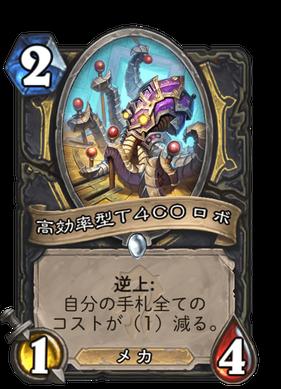 f:id:shimachanchanHS:20210323090414p:plain