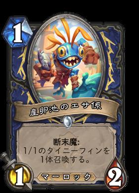 f:id:shimachanchanHS:20210323093306p:plain