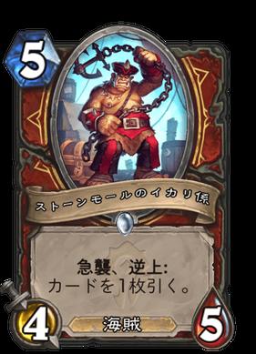f:id:shimachanchanHS:20210323105818p:plain
