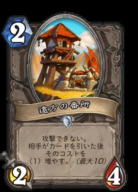 f:id:shimachanchanHS:20210323144355p:plain