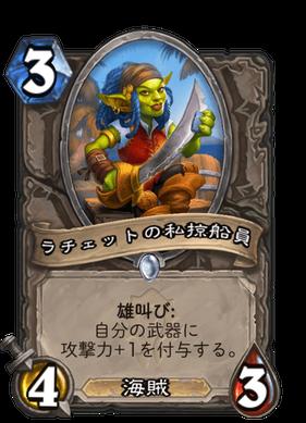 f:id:shimachanchanHS:20210323144453p:plain