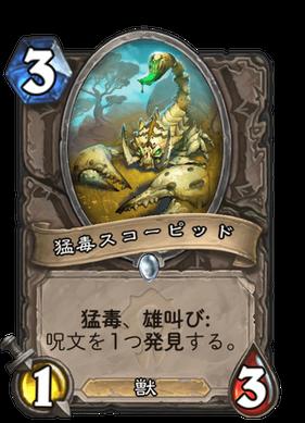 f:id:shimachanchanHS:20210323144501p:plain