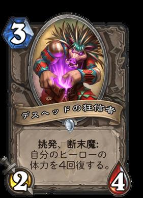 f:id:shimachanchanHS:20210323144526p:plain