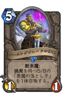 f:id:shimachanchanHS:20210323144649p:plain