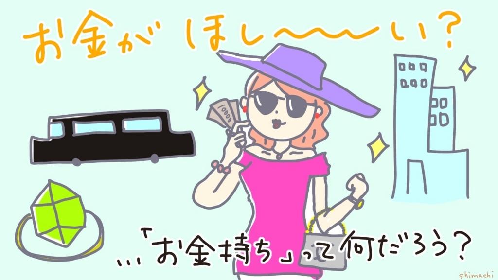 f:id:shimachi122:20180317202112j:plain