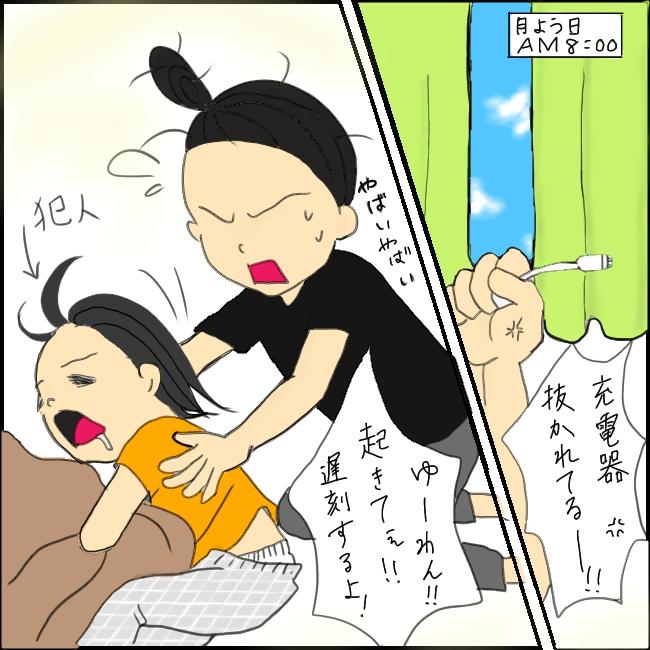 f:id:shimachiyo:20210407111956j:plain