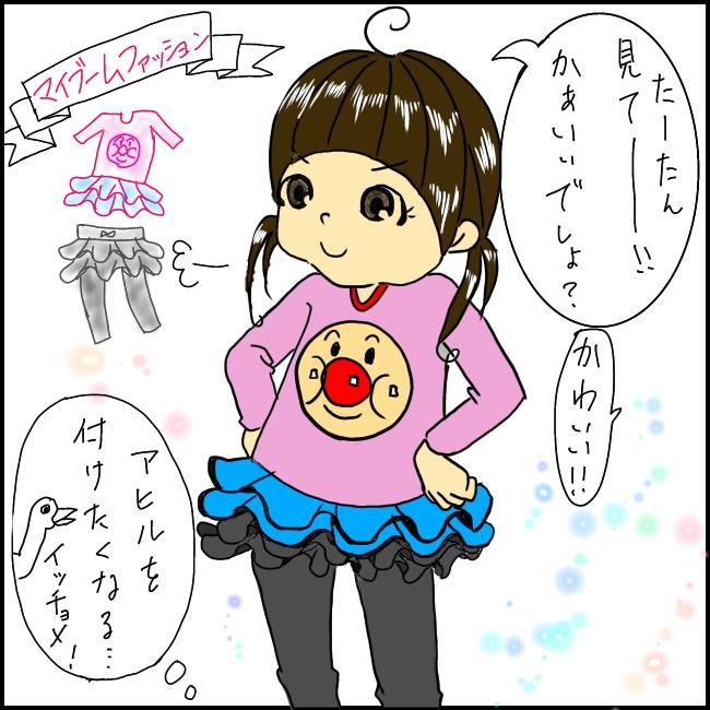 f:id:shimachiyo:20210407112049j:plain