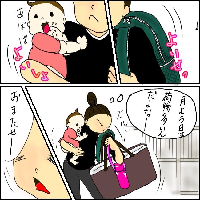 f:id:shimachiyo:20210407112106j:plain