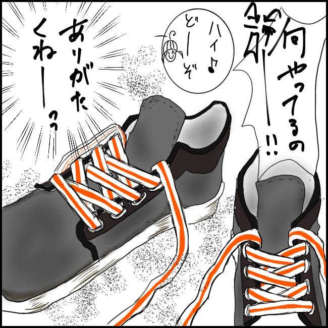 f:id:shimachiyo:20210407112120j:plain