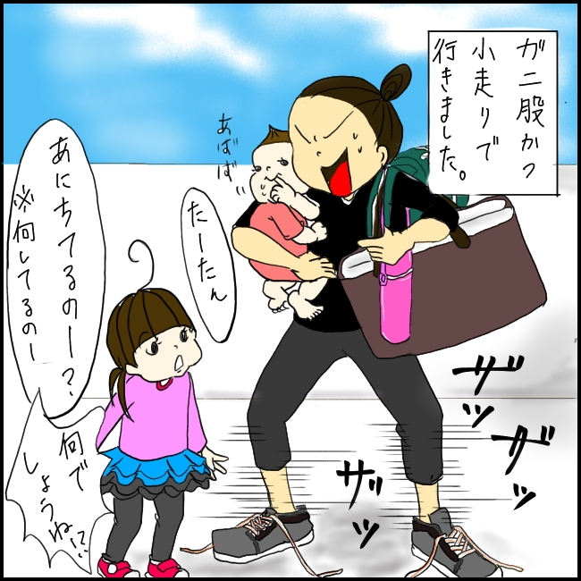 f:id:shimachiyo:20210407112134j:plain