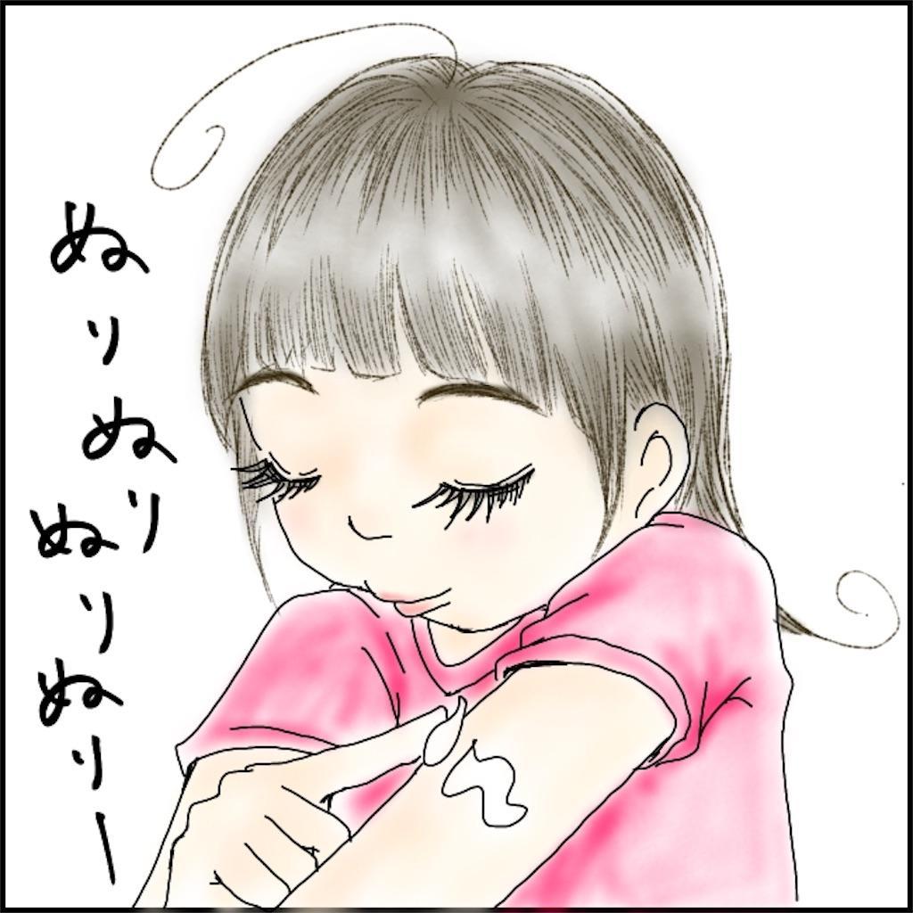 f:id:shimachiyo:20210409111024j:plain