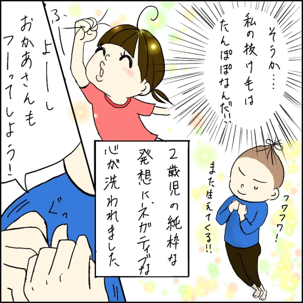 f:id:shimachiyo:20210516001700j:plain