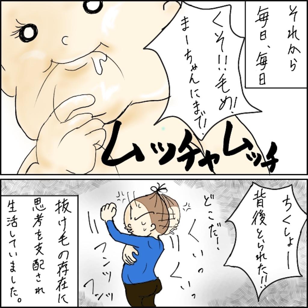 f:id:shimachiyo:20210516001714j:plain