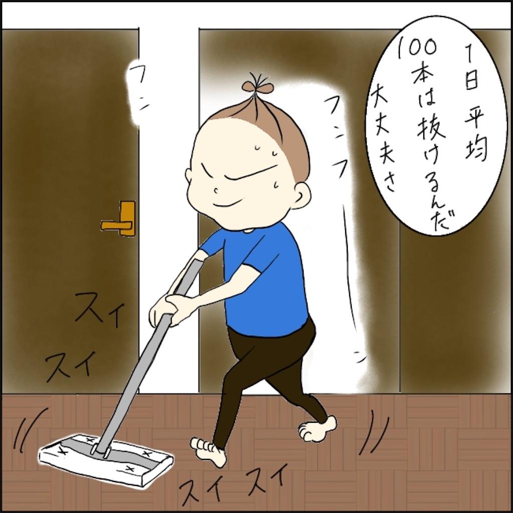 f:id:shimachiyo:20210516001720j:plain