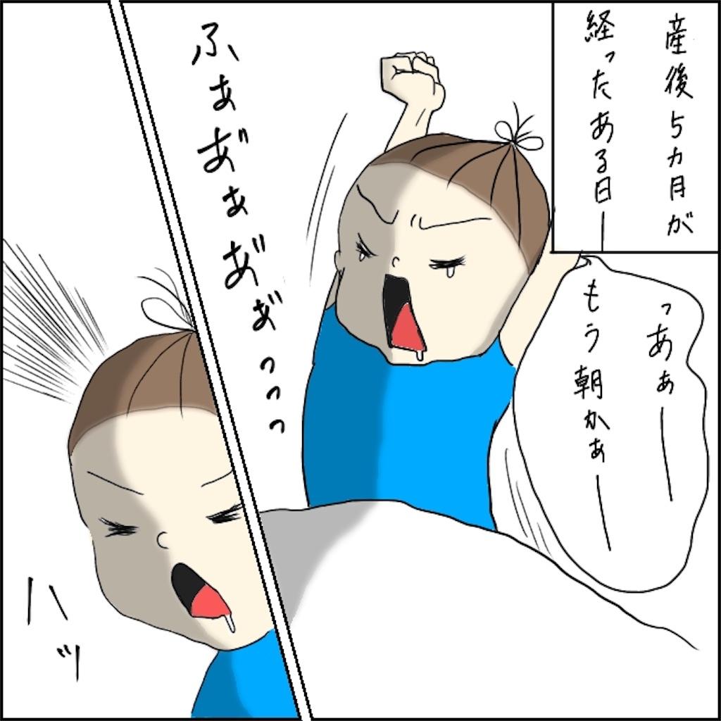 f:id:shimachiyo:20210516001723j:plain