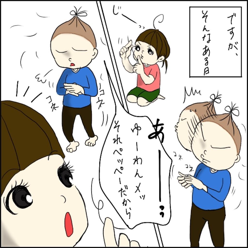 f:id:shimachiyo:20210516001727j:plain