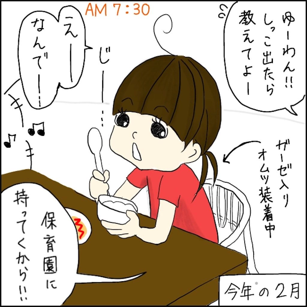 f:id:shimachiyo:20210519223744j:plain