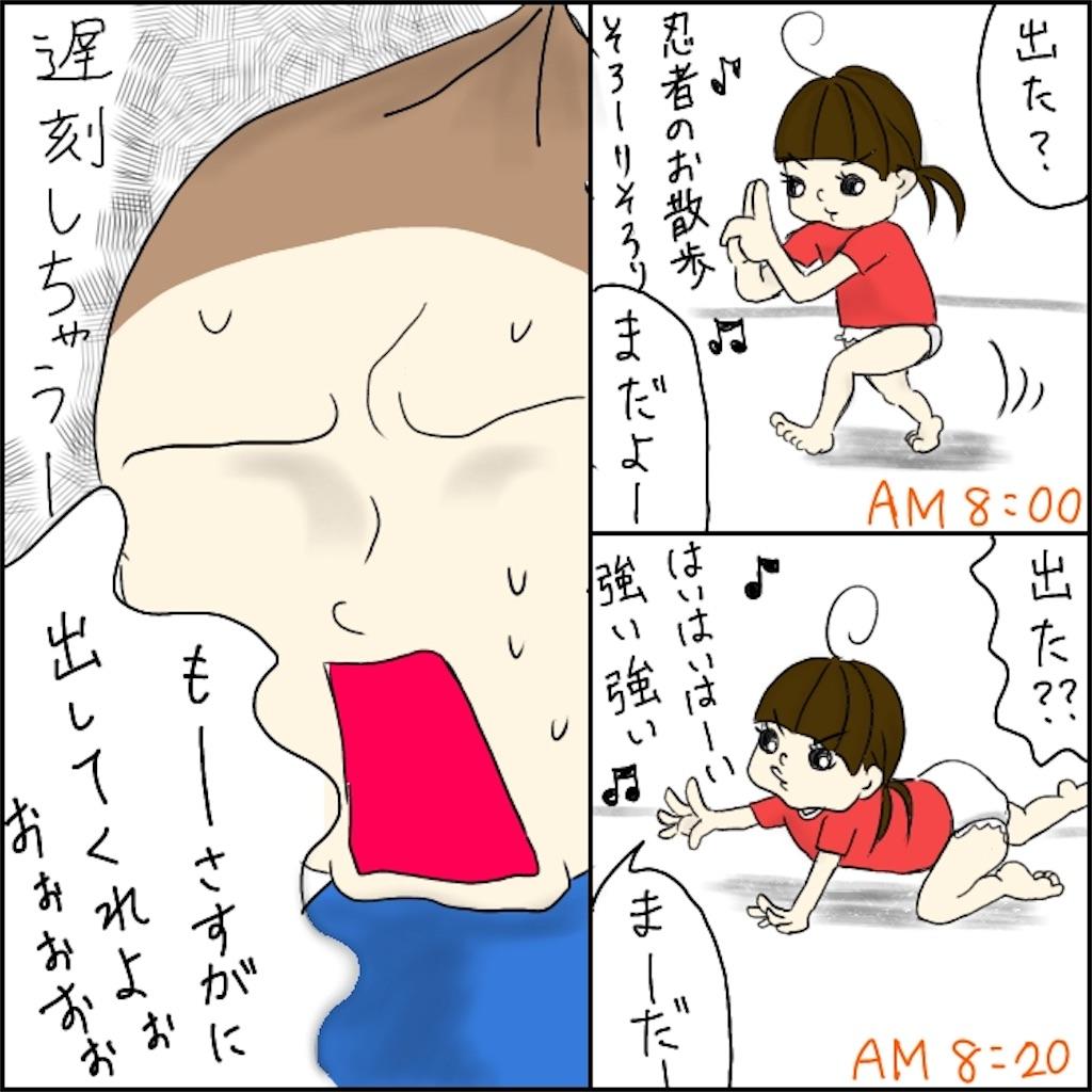 f:id:shimachiyo:20210519223817j:plain