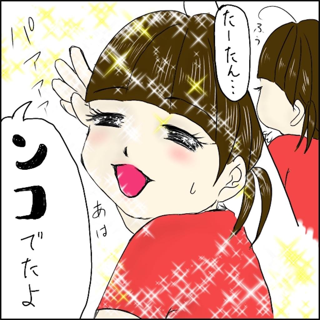 f:id:shimachiyo:20210519223841j:plain