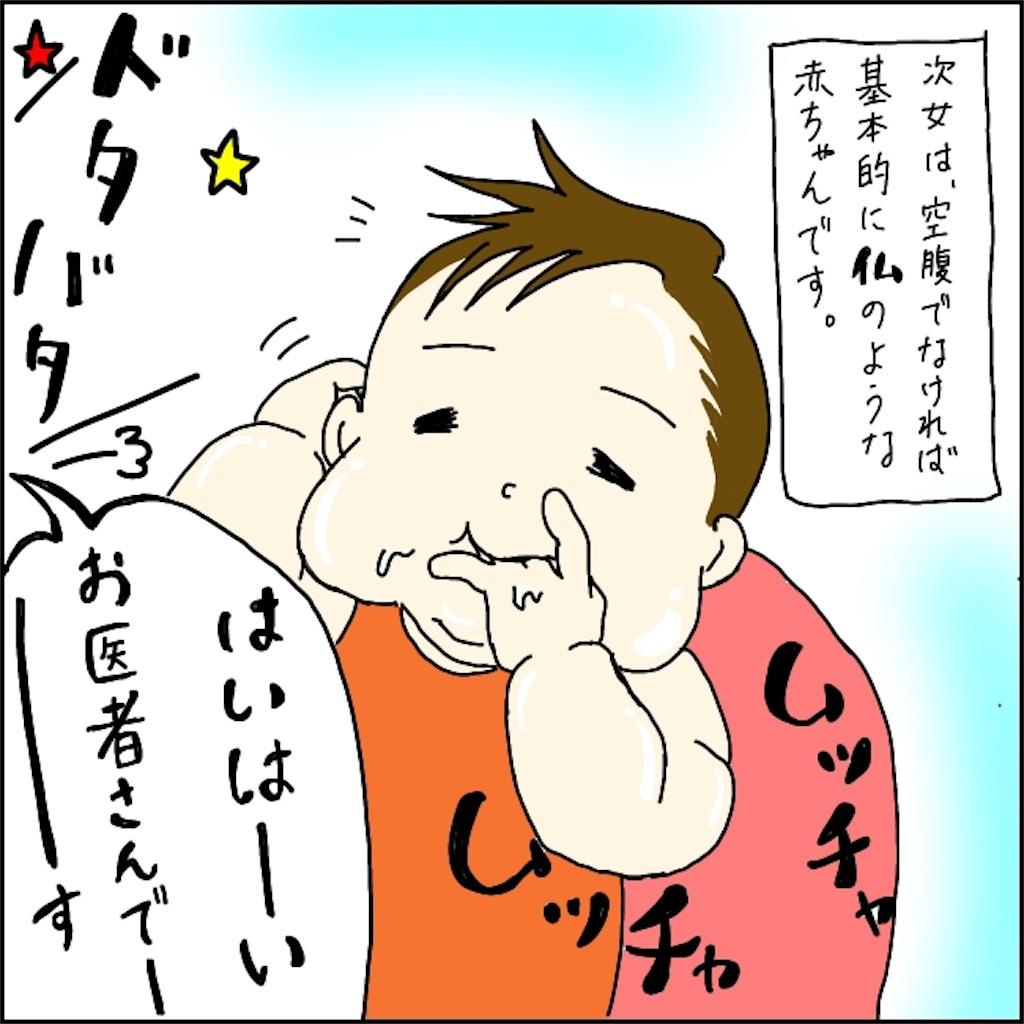 f:id:shimachiyo:20210603020146j:plain