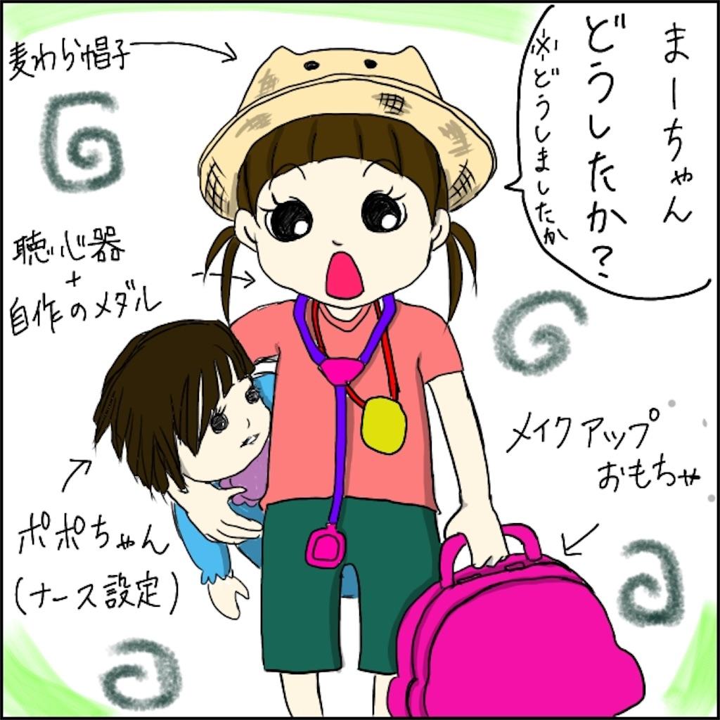 f:id:shimachiyo:20210603020156j:plain