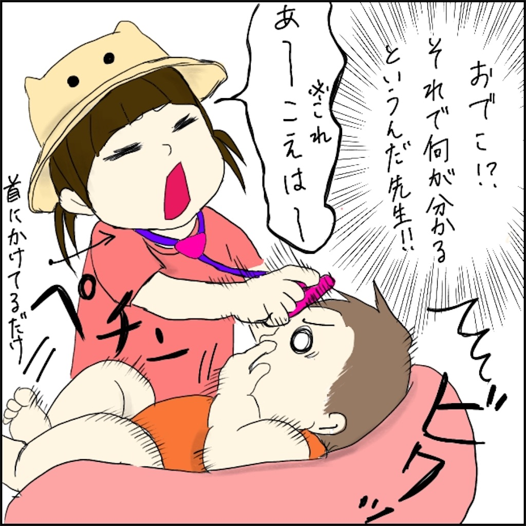 f:id:shimachiyo:20210603020346j:plain