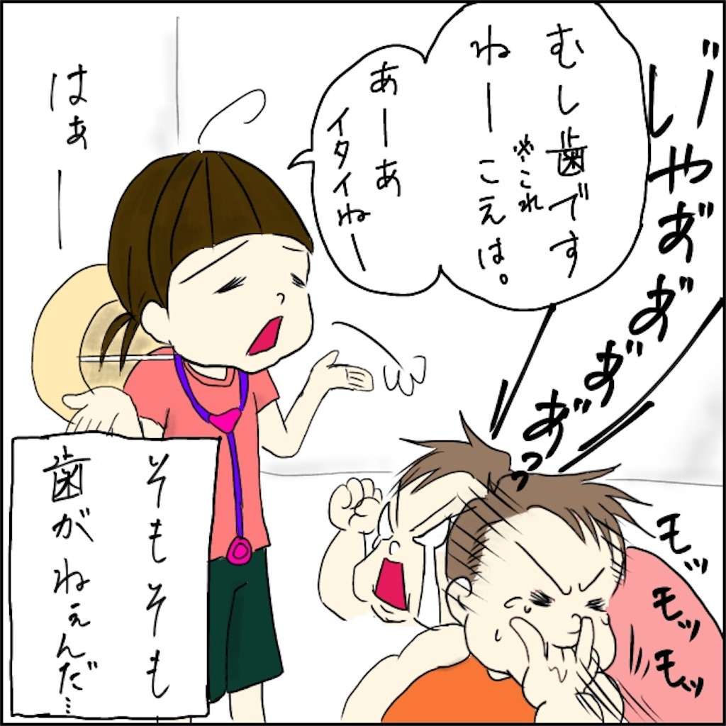 f:id:shimachiyo:20210603020401j:plain