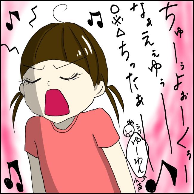 f:id:shimachiyo:20210615040457j:plain