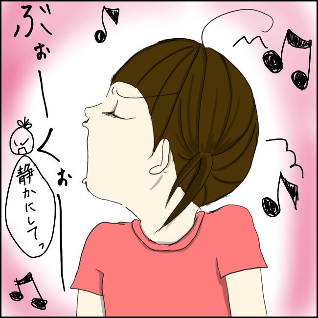 f:id:shimachiyo:20210615040532j:plain