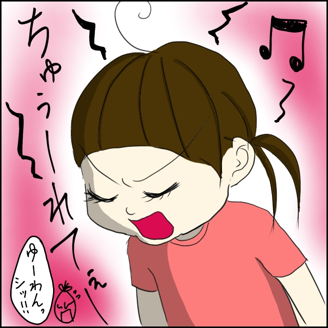 f:id:shimachiyo:20210615040553j:plain