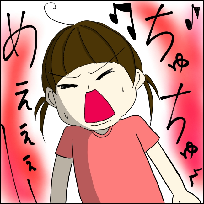 f:id:shimachiyo:20210615040606j:plain
