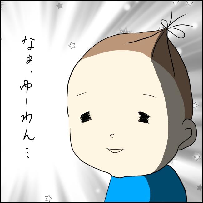 f:id:shimachiyo:20210615040618j:plain