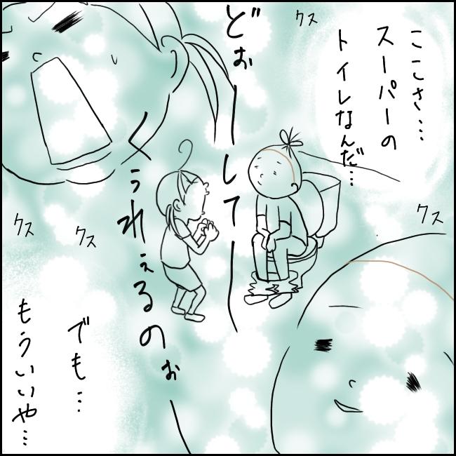 f:id:shimachiyo:20210615040629j:plain