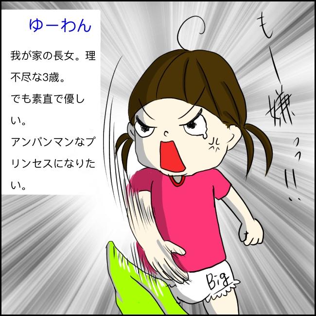 f:id:shimachiyo:20210723004351j:plain