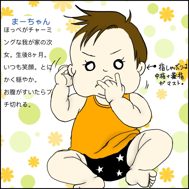 f:id:shimachiyo:20210723004521j:plain