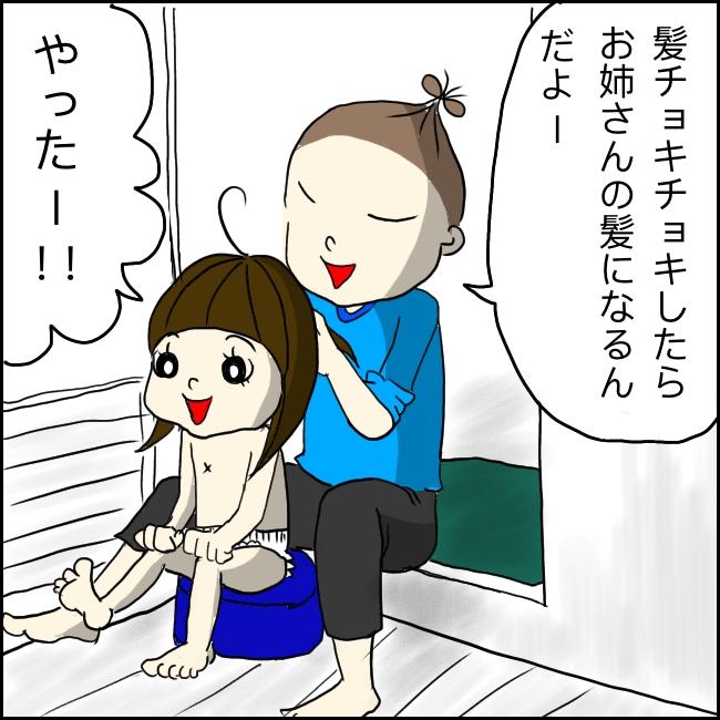 f:id:shimachiyo:20210810102712j:plain