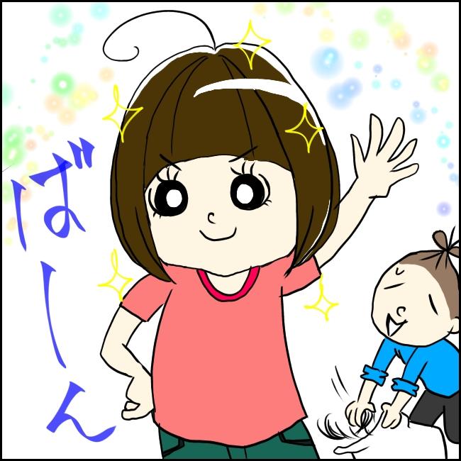 f:id:shimachiyo:20210810102801j:plain