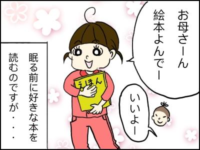 f:id:shimachiyo:20210814185008j:plain