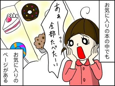 f:id:shimachiyo:20210814185052j:plain