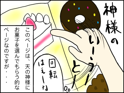 f:id:shimachiyo:20210814185127j:plain