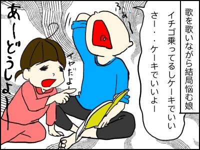 f:id:shimachiyo:20210814185147j:plain