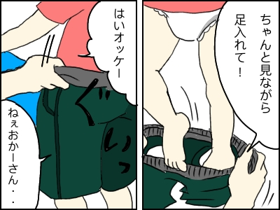 f:id:shimachiyo:20210914042538j:plain