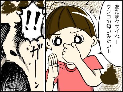 f:id:shimachiyo:20210914042553j:plain