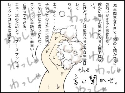 f:id:shimachiyo:20210914042607j:plain