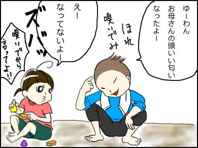 f:id:shimachiyo:20210914042619j:plain