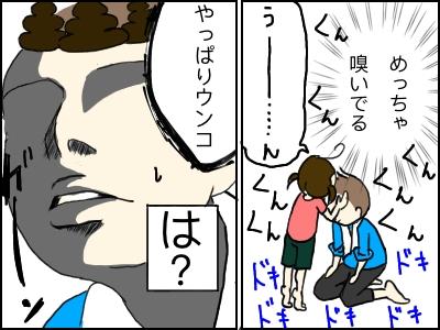 f:id:shimachiyo:20210914042629j:plain