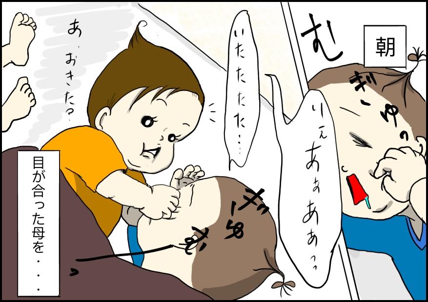 f:id:shimachiyo:20211004231342j:plain